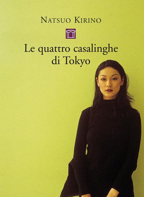 """Recensione di """"Le quattro casalinghe di Tokyo"""" di Natsuo Kirino"""